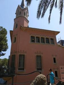 Музей архитектора Гауди