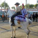 Касетас в Севилье